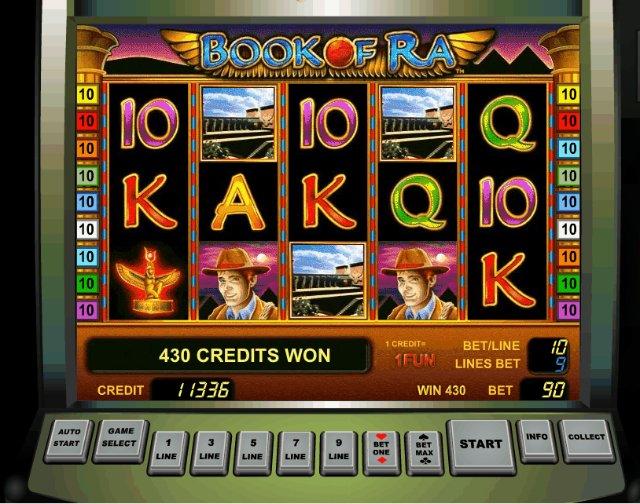 Залог хорошего настроения будет обеспечен в казино Вулкан 24