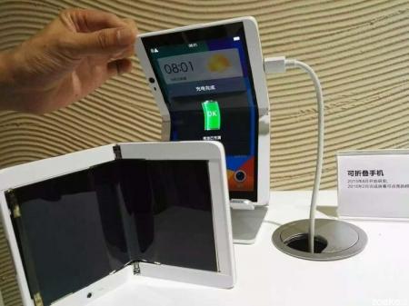 В Oppo создан прототип фаблета со складным дисплеем