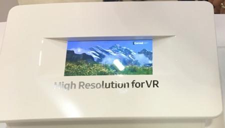 В Samsung создан 4K-дисплей для шлемов виртуальной реальности
