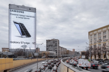 В Москве обнаружен самый большой Samsung Galaxy S7 edge