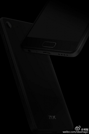 В тизере названа дата презентации смартфона ZUK Z2
