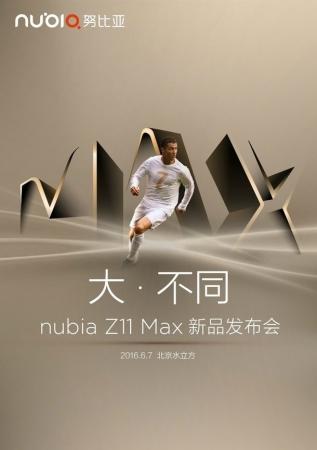 Фаблет Nubia Z11 Max представят 7 июня