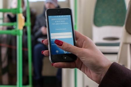 Бесплатный Wi-Fi в московском метро и наземном транспорте будет объединён