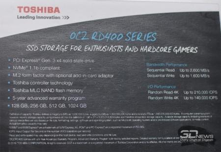 Computex 2016: производительные накопители RD400 NVMe SSD на стенде OCZ