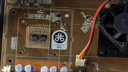 Официальная информация о новом процессоре VIA Technologies