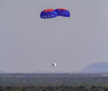 Blue Origin произвела успешную посадку капсулы New Shepard без одного парашюта