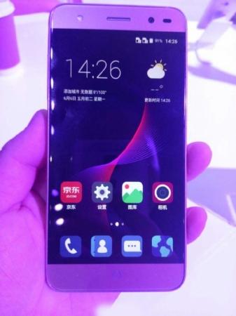 5-дюймовый смартфон ZTE Blade A2 со сканером отпечатков пальцев по цене менее $100