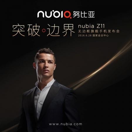 Флагманский смартфон Nubia Z11 дебютирует 28 июня