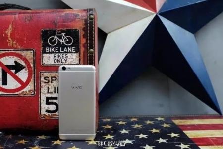 Спецификации и фото неанонсированных смартфонов Vivo X7 и Vivo X7 Plus