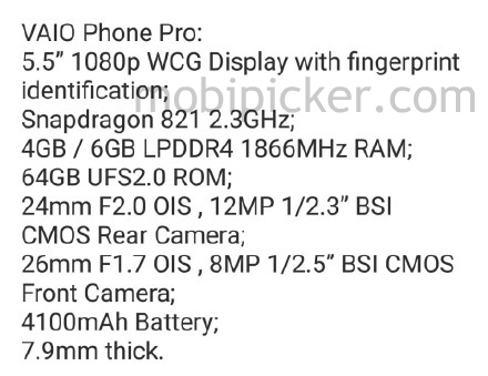 VAIO Phone Pro: обнародованы характеристики самого мощного смартфона VAIO