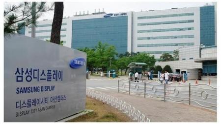 Samsung Display направит ещё 3 трлн вон на производство гибких OLED-панелей