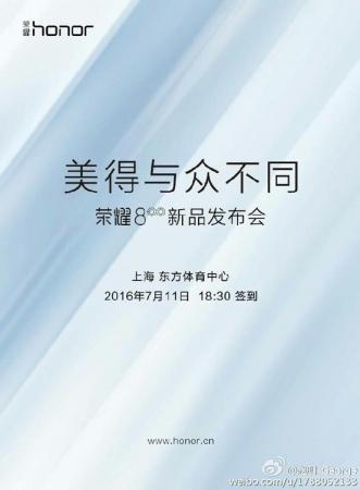 Huawei Honor 8: раскрыты спецификации, дизайн и дата анонса смартфона