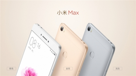 Фаблет Xiaomi Mi Max замечен в варианте с 2 Гбайт оперативной памяти