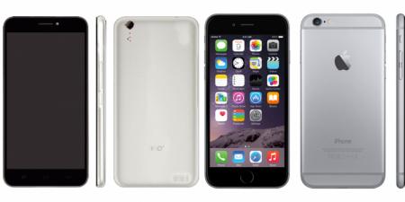 Несуществующая китайская компаниявыиграла патентный спор у Apple