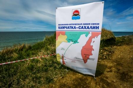 Началась прокладка скоростной подводной линии связи до Камчатки