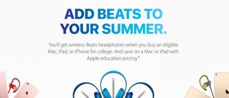 Apple дарит учащимся наушники Beats за $300 при покупке компьютера