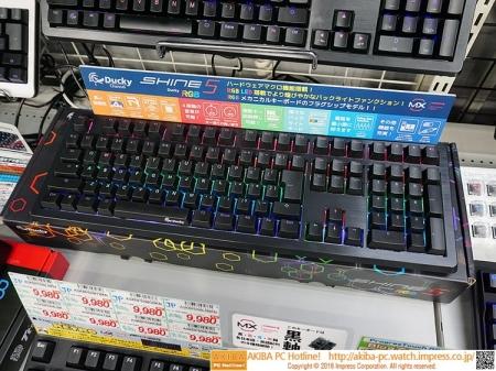 DUCKY представила четыре новых клавиатуры с яркой подсветкой