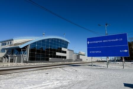 Центр подготовки космонавтов на космодроме Восточный будет создан к 2022 году