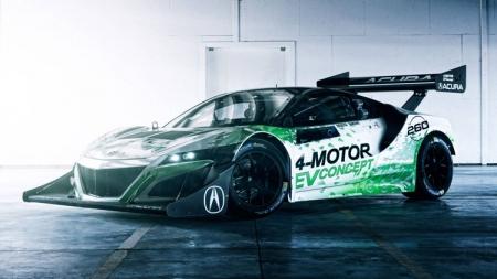 Acura показала электрический концепт на базе суперкара NSX