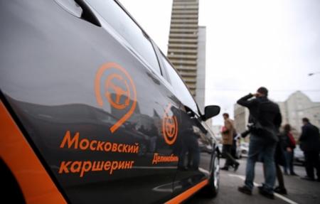 Количество автомобилей в московской системе каршеринга растёт