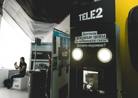 Tele2 запустила в Москве и Московской области сеть LTE-450