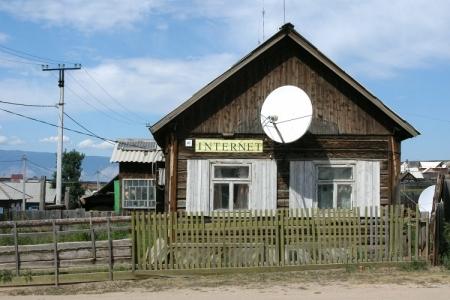 Подключение малых городов РФ к быстрому Интернету отложили на 5 лет