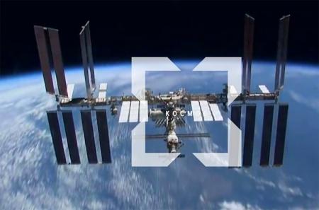 Интерактивный проект «Элементы» расскажет о достижениях российской промышленности