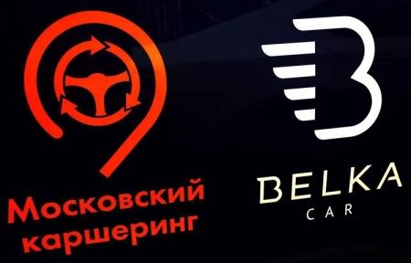 В августе в Москве заработает ещё один оператор каршеринга