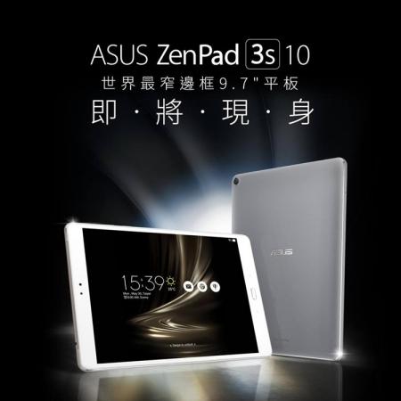 ASUS ZenPad 3s 10: характеристики и дата анонса флагманского планшета