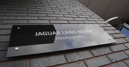 Jaguar Land Rover отзывает 4 тыс. автомобилей в России