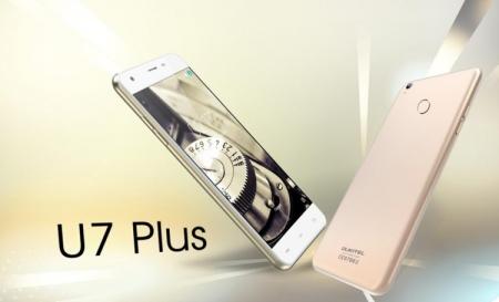 Смартфон Oukitel U7 Plus получит 5,5″ экран 720p и сканер отпечатков пальцев