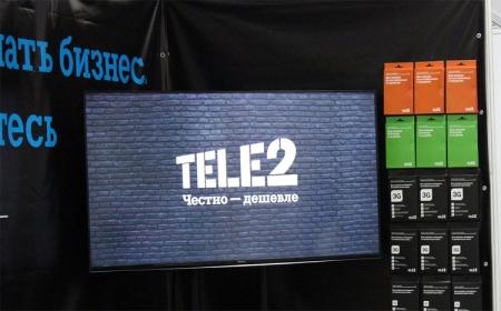 Tele2 внедряет сетевой маркетинг для распространения SIM-карт