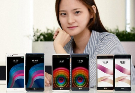 LG X5 и X Skin: смартфоны на базе Android 6.0 с HD-экраном и поддержкой LTE