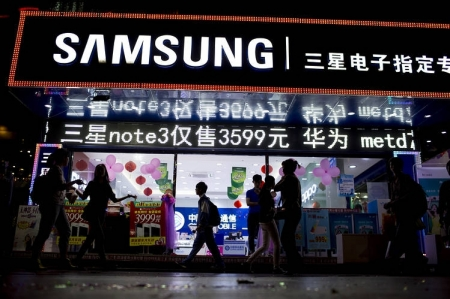 Штат Samsung в Китае сократился в 13 раз за два года