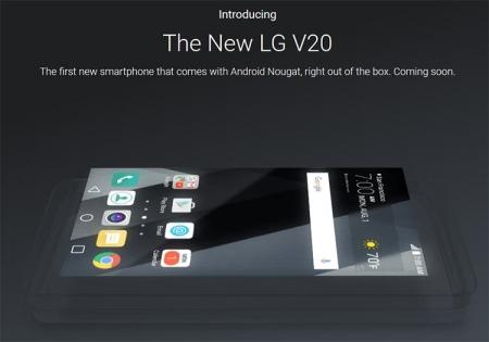 Google подтвердила, что LG V20 выйдет уже с Android 7.0 на борту