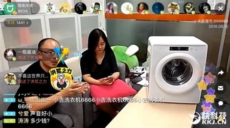 Xiaomi начала выпуск портативных «умных» стиральных машин MiniJ