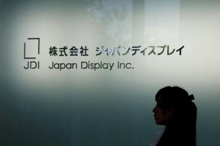 Japan Display просит финансовой помощи из-за падающих продаж iPhone