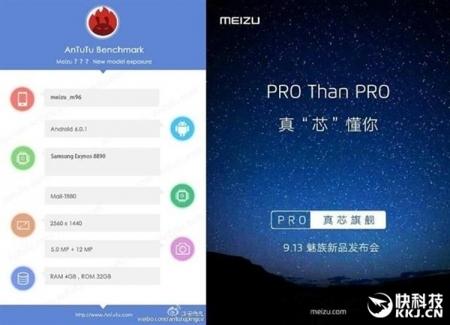 Мощный смартфон Meizu Pro 7 дебютирует 13 сентября