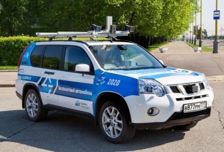Российская IT-компания создаёт автопилот за 750 млн рублей