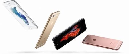 Патентный тролль 511 Innovations подал на Apple в суд