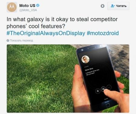 Motorola обвинила Samsung в краже их идеи, забыв о Nokia