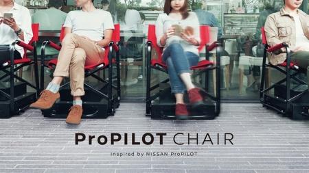 В Nissan создано самоуправляемое кресло для движения в очередях