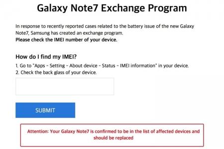 Samsung запустила сайт по проверке Galaxy Note 7 на взрывоопасность