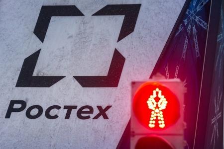 «Ростех» может исполнить закон Яровой за счёт пенсионных накоплений россиян