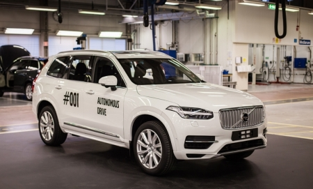 Стартовал масштабный проект Volvo Drive Me по тестированию робомобилей