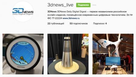 3DNews запустил официальный канал в Instagram