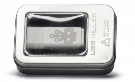 USB-брелок, за секунду выводящий ПК из строя, стоит всего €50