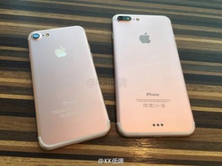 Apple увеличила прогноз спроса на iPhone 7 на фоне проблем у Samsung