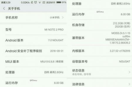 Скриншот подтвердил 8 Гбайт оперативной памяти у Xiaomi Mi Note 2 Pro