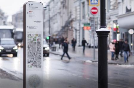 К ноябрю в Москве появятся более ста стендов с Wi-Fi